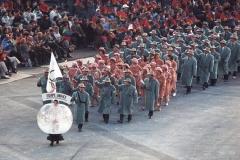 Obedinennaya_komanda_na_tseremonii_otkrytia_XVI_Olimpiyskikh_igr