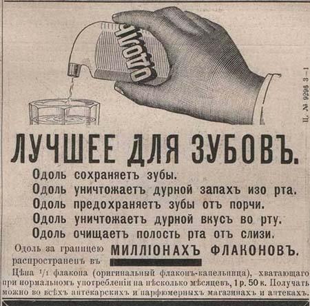 реклама губернс
