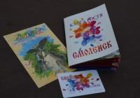 В Смоленске появилась «Карта гостя»