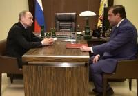 Губернатор А.В. Островский примет участие в досрочных губернаторских выборах в Смоленской области