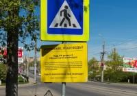 Смоленский опыт поставили в пример другим городам