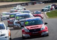 Онлайн-трансляция со второго этапа гонок серии РСКГ на автодроме «Смоленское кольцо»