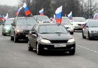 Из Тамбова в Смоленск едет автопробег