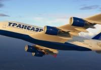 Суперлайнер А380 появится на авиатрассе Москва-Владивосток