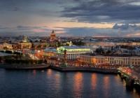 Санкт-Петербург отмечает 312-й день рождения
