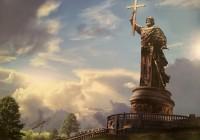 Памятник князю Владимиру уже в ближайшее время установят на смоленской набережной