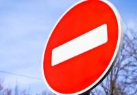 В Смоленске снова ограничат движение машин