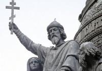 В Смоленске вылепили памятник Владимиру