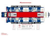 Московский метрополитен разместил в свободном доступе бумажные модели своих вагонов