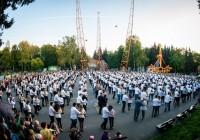 В Санкт-Петербурге 28 июня поставят мировой рекорд по танцу бачата
