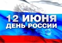В День России смоляне смогут посетить 7 выставок по одному билету