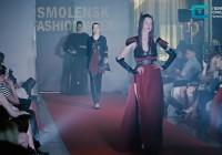 «Fashion week» в Смоленске закрылась показом