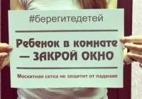 Смоленск присоединился к интернет-флешмобу