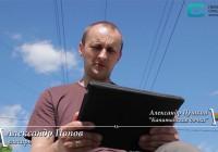 Я читаю. Александр Попов