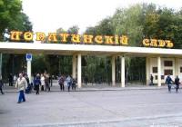 Вход в главный парк Смоленска закрылся на ремонт