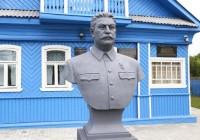 В Тверской области увековечили визит Сталина
