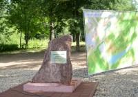 В Смоленске собираются открыть новый парк с аттракционами