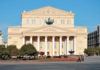 Большой театр завершит сезон премьерой балета «Герой нашего времени»
