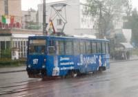13 июля. Утро в Смоленске: жары пока не предвидится