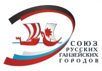 Смоленск будет представлен на Ганзейских днях в Торжке