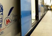 В московском метро появился «есенинский» поезд