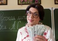Сколько стоит собрать ребенка в школу в Смоленске?