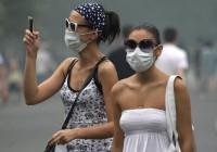 В Смоленск пришел смог