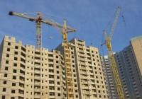 В Смоленской области построили в полтора раза больше квартир