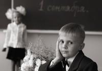Как подготовить маленьких смолян к школе? Советы психолога