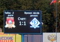Смоленский «Днепр» снова сыграл вничью