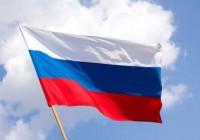 Блоги. 7 фактов о российском триколоре
