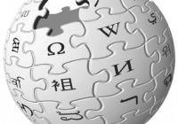 Роскомнадзор начал блокировку русскоязычной «Википедии»
