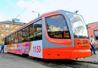 В Смоленске появится новый трамвайный маршрут