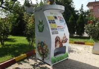 В Москве могут появиться «кормушки» для бездомных животных