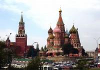 Празднование Дня города в Москве будет транслироваться в интернете
