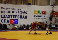 Смолянин стал вторым на международном турнире по вольной борьбе