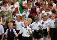 1 сентября. Утро в Смоленске: школы города готовы к приёму учеников