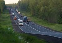 В Смоленской области могут появиться платные дороги