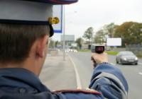 Смоленскую дорожную полицию вооружили новыми радарами