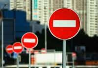 В Смоленске вновь ограничат движение транспорта