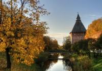 Смоленск признан одним из самых экономичных городов для осеннего туризма