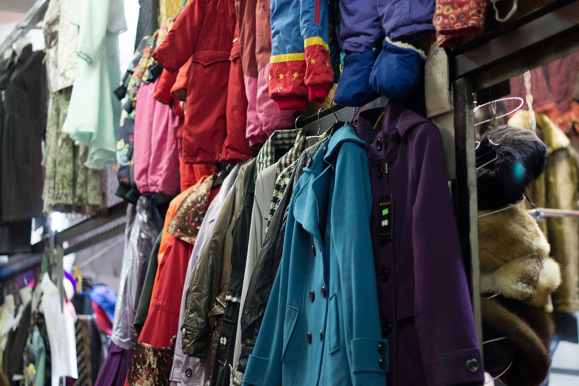 Продажа Брендовой Одежды Доставка