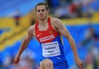 Смолянин стал серебряным призером VI летних Всемирных военных игр