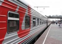Поезд Москва-София теперь будет ходить через Смоленск