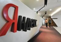 Яндекс запускает информационное агентство, в котором новости будут писать роботы