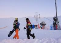 В Смоленском районе может появиться горнолыжный комплекс