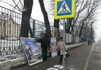 Красный Крест в Смоленске больше не будет увешан афишами
