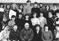 В Смоленске ушел из жизни преподаватель филфака Владимир Захаров