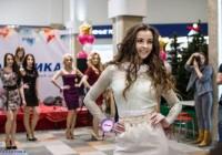 Более 300 смолянок будут бороться за звание «Мисс Галактика 2015»