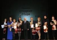 Лучшие смоленские студенты получили награды